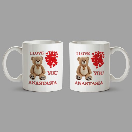Personalised Mug - I Love You